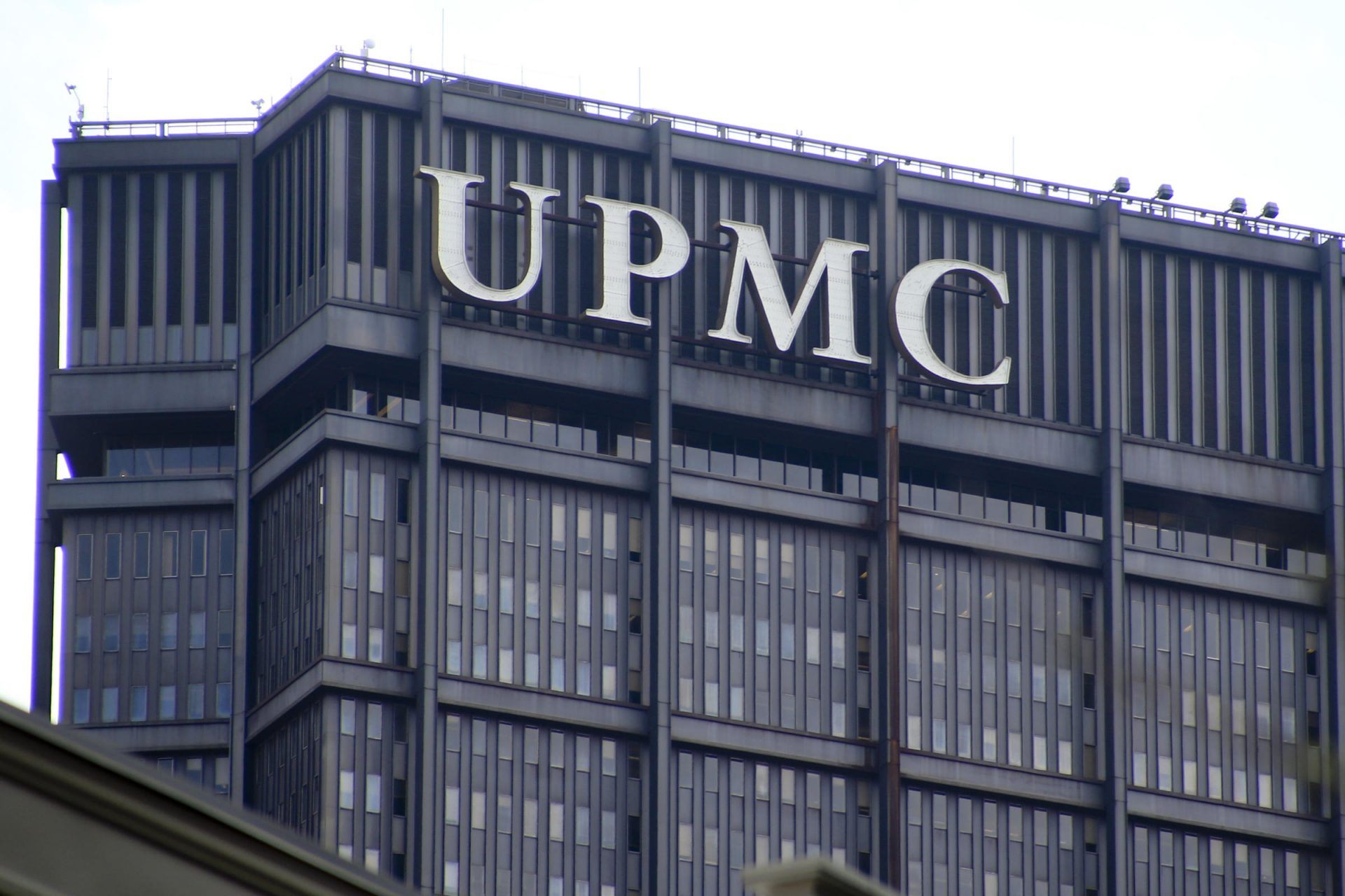 The UPMC building in downtown Pittsburgh.